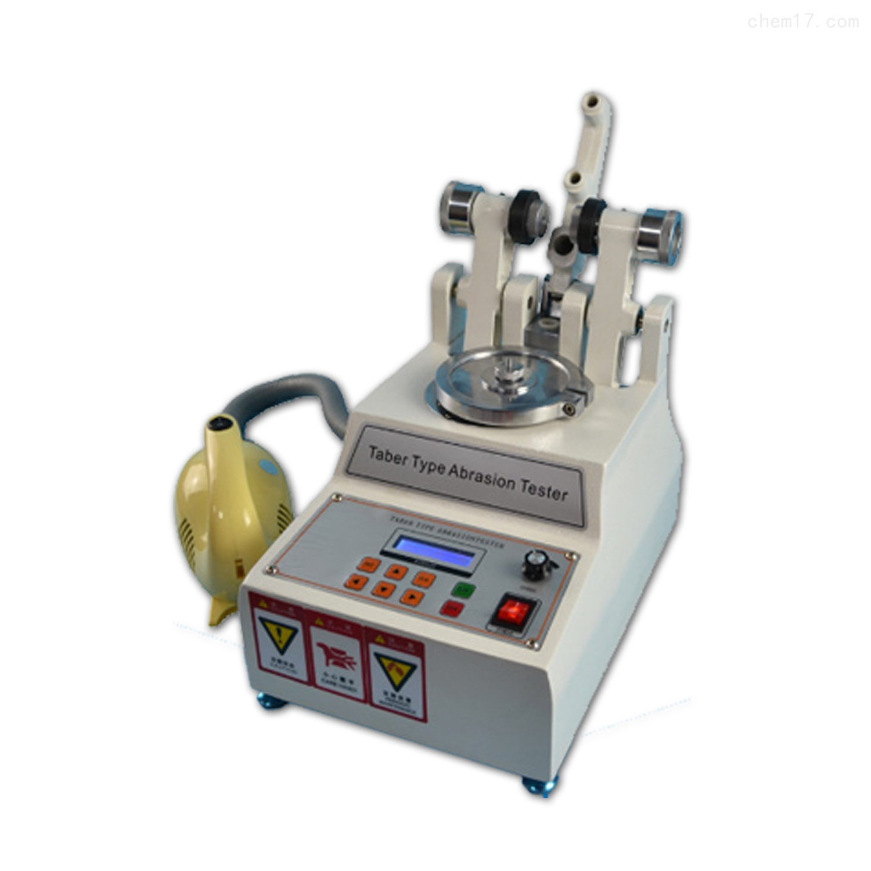 HG-LM-530 优质液晶屏TABER耐磨试验机振动耐磨机