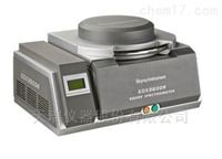 EDX4500X荧光光谱铜合金分析仪