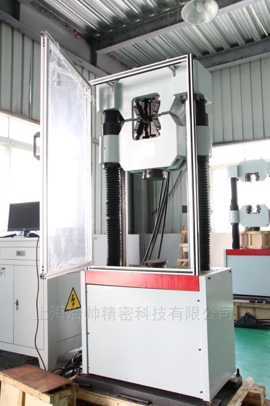 万能材料试验机