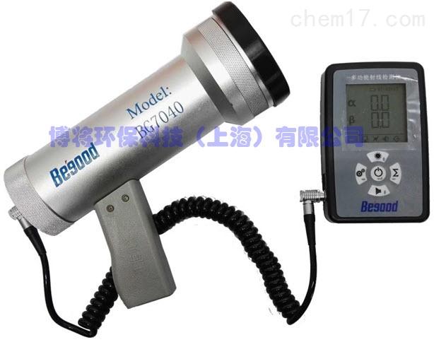 BG9611A表面污染检测仪