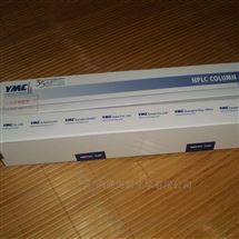 氨基维美希YMC-Pack NH2正相色谱柱