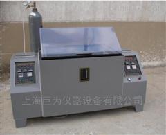 JW-1801天津硫化氢气体腐蚀试验箱