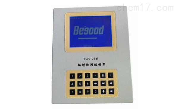 BG9010Y+BG90GCY-在线辐射连续监测系统