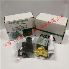 24DC美国ASCO直动式电磁阀SCG256B004V价格优