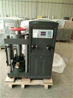 混凝土、高强度砖石液压式压力试验机