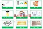 标本制作工具、植保制作器械