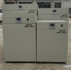 GHP-9050隔水式恒温培养箱GHP-9050