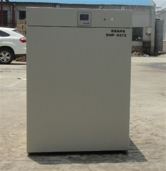 电热恒温智能培养箱