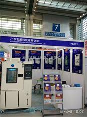 深圳高低温快速升降温试验箱售后保养