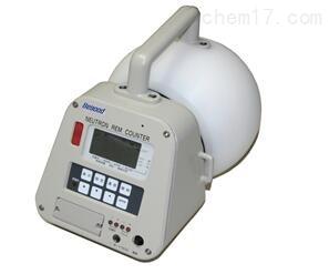 中子剂量当量率测量仪