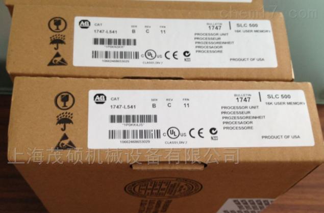 1783RMS10T特价AB模块现货罗克韦尔PLC-茂硕