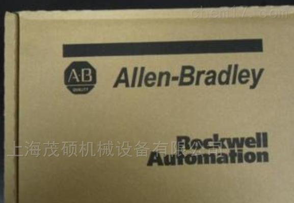 AB模块现货1783MX04S罗克韦尔PLC价格好