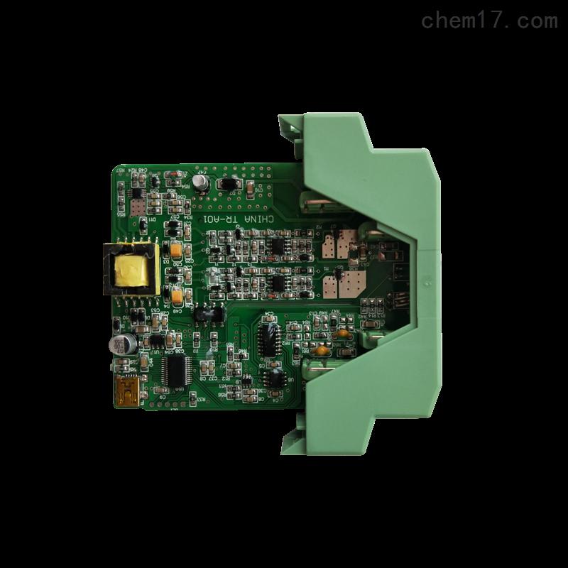4-20ma信号隔离器一进二出0-10v电流变送器
