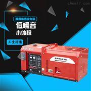 15千瓦380v柴油发电机报价