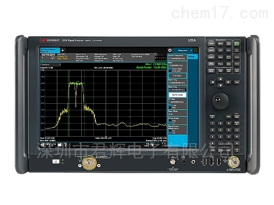 N9041B UXA信号分析仪