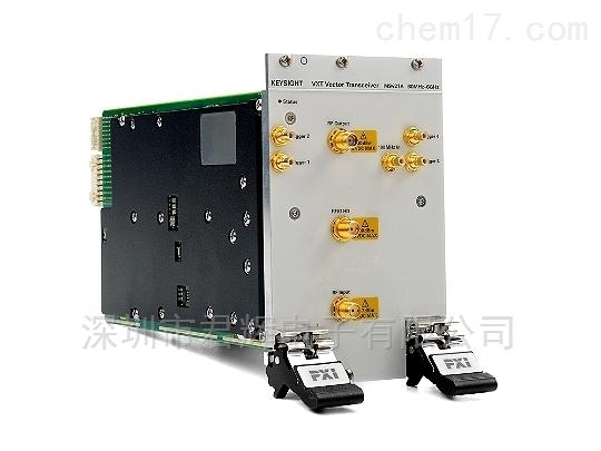 M9421AVXTPXIe矢量收发信机