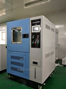高低温试验箱 环境