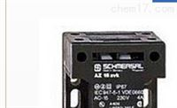 BNS36STW-AS-L,施迈赛Schmersal安全传感器
