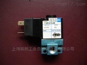 美国MAC电磁阀上海营销中心供应