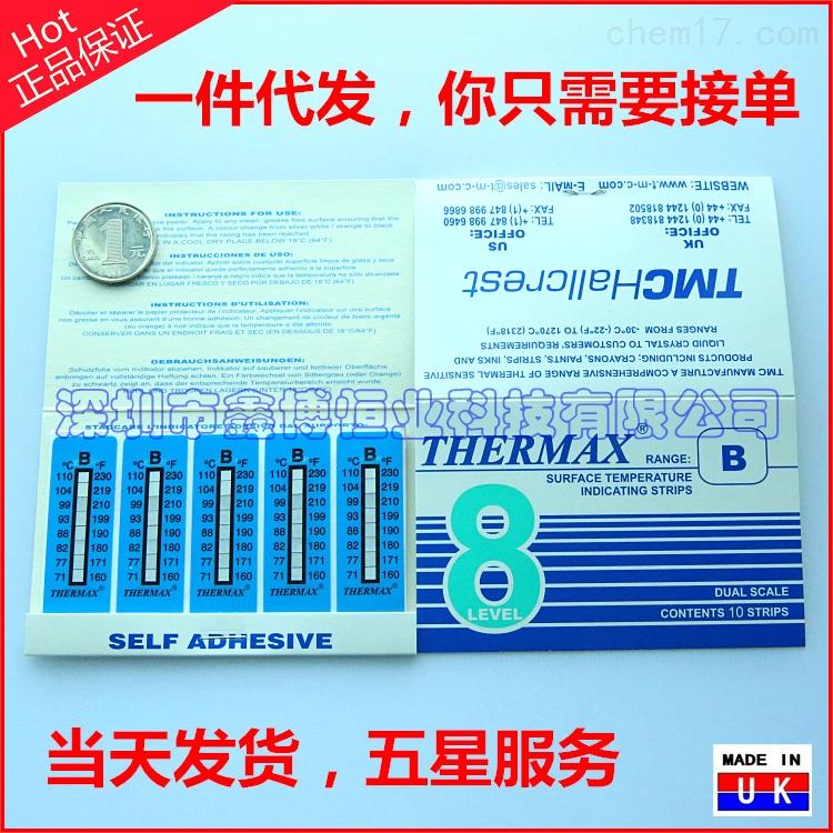 热敏测温纸|八格B级热敏测温纸|英国THERMAX热敏测温纸|英国TMC热敏测温纸