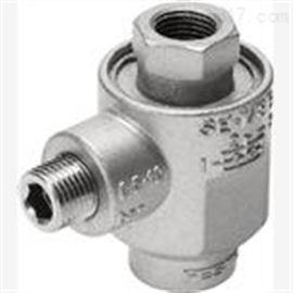 UC-QS-3HFESTO消声器 烧结金属结构