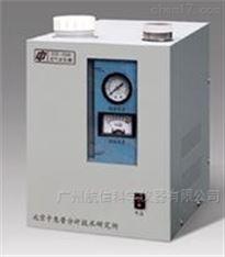 中惠普GCD-4300氘气发生器型号参数