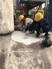 厂家供应化工厂用稀土保温涂料罐顶管道稀土