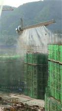 贵州供应塔吊喷淋降尘系统