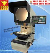 金壇工業測量投影儀CPJ-3015,反像型