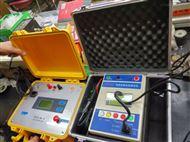 优质2550指针绝缘电阻测试仪现货