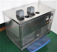 低温凝点测试仪