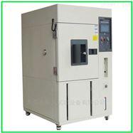 HT-QSUN-216氙灯老化试验辐照度精度箱