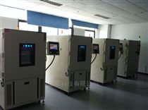 PL-225西安非標大型高低溫試驗箱