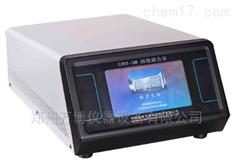 CRY-3B细胞融合仪