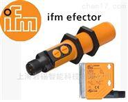 易福门IFM接近开关 光电传感器