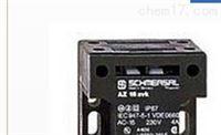 进口EX-BNS40S安全传感器/施迈赛schmersal