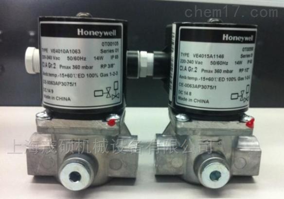 V4-BLC-GP16-G300HONEYWELL电磁阀现货霍尼韦尔平衡阀特价