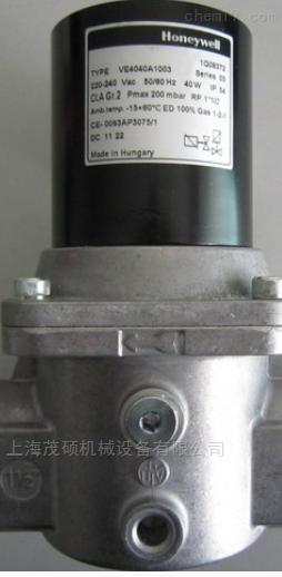 HONEYWELL电磁阀VQ425AA1000特价霍尼韦尔
