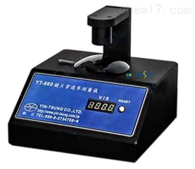 YT660镜片透射率测试仪