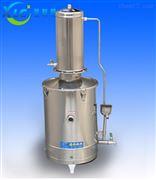 北京10升不锈钢蒸馏水器HS.Z68.10厂家直销