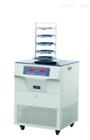 FD-1A-80超低温冷冻干燥机
