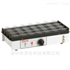 烤片機 玻片加熱器  烘片機 Slide Warmers