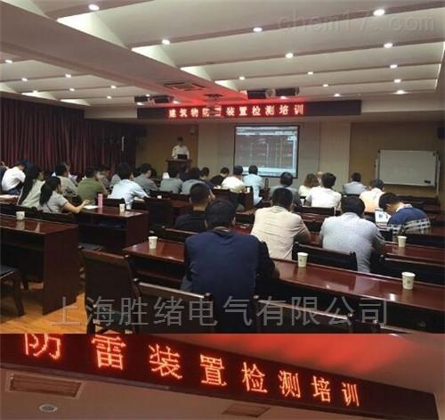 上海防雷检测仪