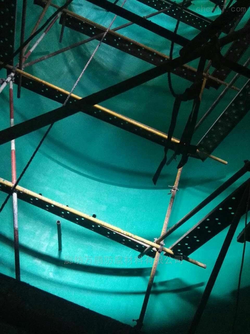 脱硫吸收塔喷淋层防腐鳞片衬里除锈施工