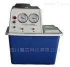 SHB—Ⅲ循環水式真空泵