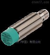 倍加福传感器NBN25-30GM50-US