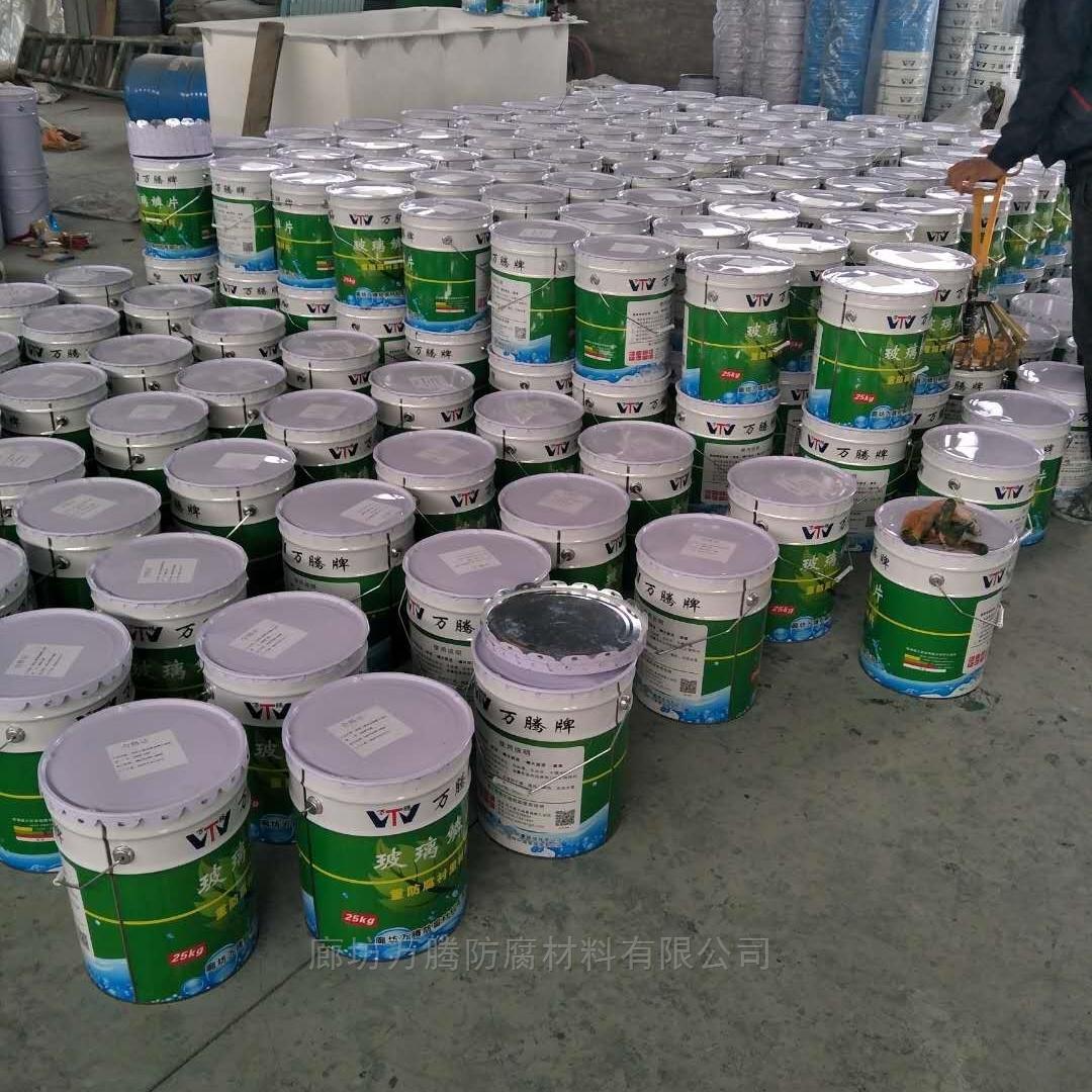 供应脱硫塔耐酸耐碱耐高温防腐材料