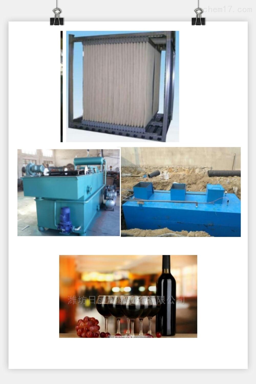 山东省葡萄酒污水处理设备RL-MBR膜一体化
