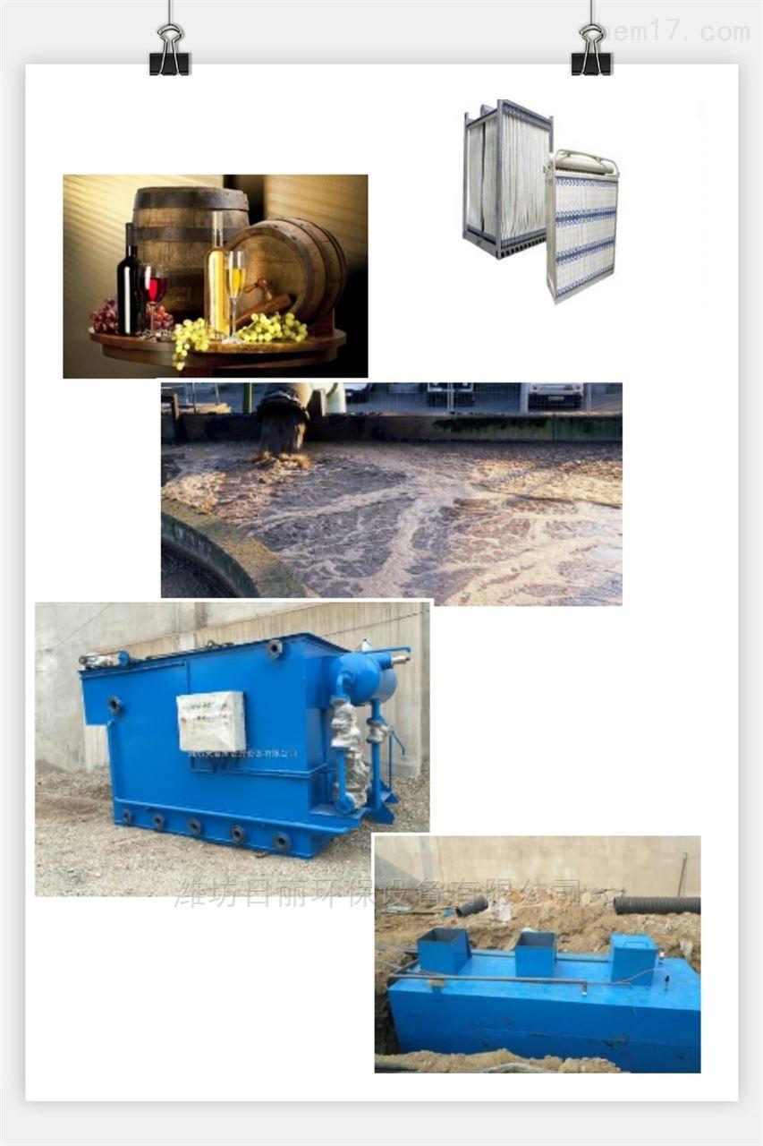 湖南省污水处理设备RL-MBR膜一体化