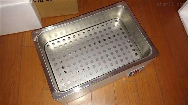 一次成型恒温水浴锅4孔